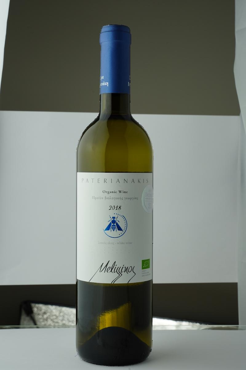 Paterianakis Melissinos white 2018