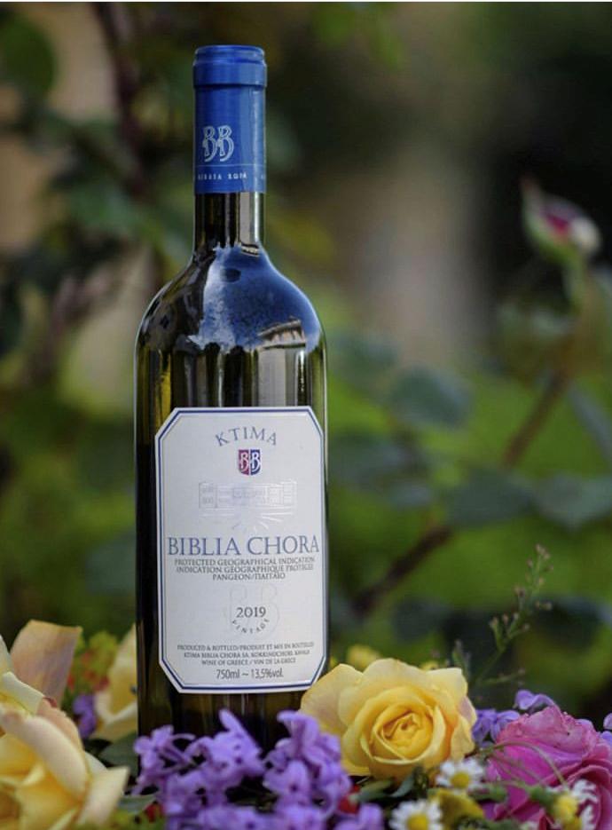 Biblia Chora wit Griekse wijn