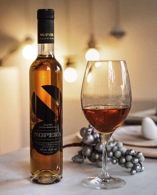 Nopera Samos dessert wijn